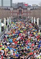 東京マラソン定員2千人増 8月1日から一般募集