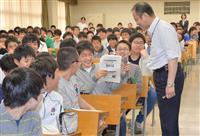 【関西の議論】官公庁もしのぎを削る…日本版「白熱教室」は根付くか? 増える学校での対話…