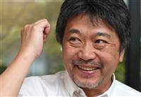 是枝裕和監督がサン・セバスチャン国際映画祭の「生涯功労賞」に決まる