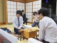 【将棋】藤井聡太七段が竜王戦敗退 3回戦に進めず