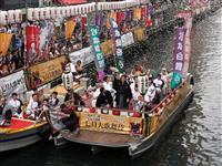 【動画】松本白鸚、幸四郎襲名披露 大阪松竹座の船乗り込み「七月大歌舞伎」で