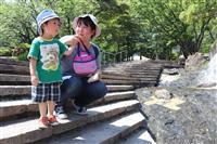 暑い!!各地で6月最高 東根では史上タイ37度