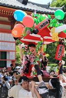 【動画】愛染祭、なにわの夏告げる 露店やパレード中止