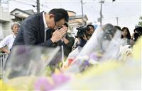 【iRONNA発】都市防災 東京より意識の低い大阪が今やるべき地震対策 生田英輔氏