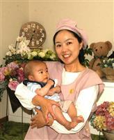 【ちば人物記】千葉市唯一の産後ドゥーラ・田中智子さん(39) 悩めるママをサポート