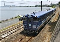 【鉄道ファン必見】「あめつち」運行開始…山陰観光列車、空と日本海イメージ