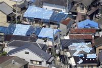 【大阪北部地震】住宅被害2万2千棟に 近畿4府県