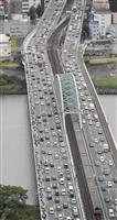【大阪北部地震】道路のキャパ超えた交通量 「地震渋滞」どう解消?南海トラフへ重い課題