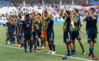 【目線~読者から】(6月20~29日)W杯日本代表 「これから真の底力を発揮して」