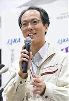 【科学】はやぶさ2「最後に成功勝ち取る」 プロジェクトマネージャ・津田雄一さん(43)