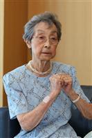 徳川慶喜の孫娘、井手久美子さん死去
