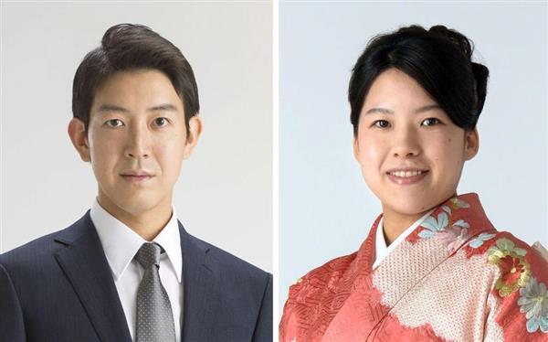 絢子さまご婚約内定 守谷慧さんと 午後にご会見へ - 産経ニュース