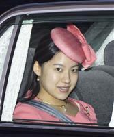 【絢子さま ご婚約内定】絢子さま、笑顔で皇居へ 皇后さまにご報告