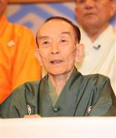 「笑点」の桂歌丸さん死去 81歳