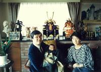 【絢子さま ご婚約内定】守谷慧さんの父、治さん「有難きことと感謝」