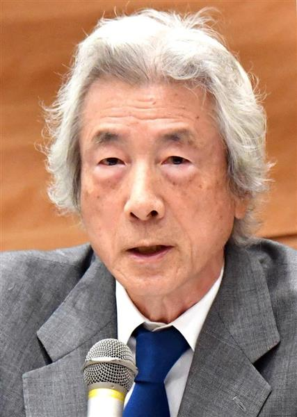 小泉純一郎元首相