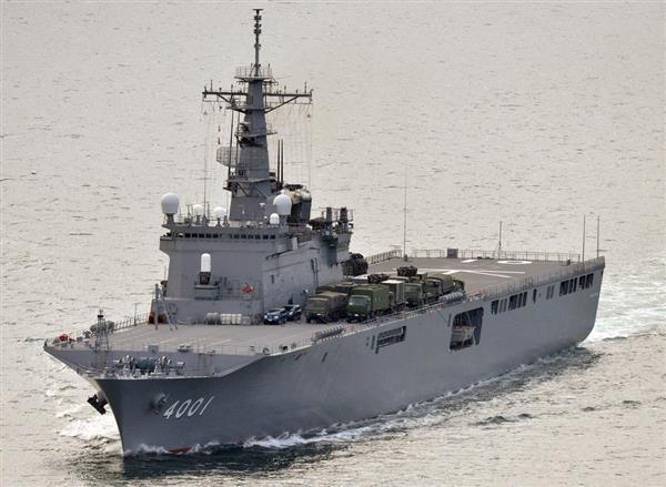 海上自衛隊の輸送艦「おおすみ」