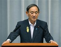 菅官房長官「国民とともに心からお祝い」 絢子さま婚約内定でコメント