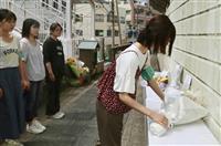 長崎の男児誘拐殺害15年 非行防止活動の学生ら献花