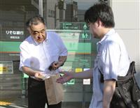 友梨さん失踪「情報を」 懸賞金受付延長受けJR熊取駅でチラシ配り