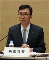 【財務次官セクハラ問題】隠し録りで告発の女性社員「処分しない」 テレビ朝日社長