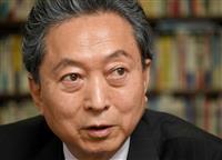 【平成30年史 政界再編・インタビュー】鳩山由紀夫元首相、25年前の政権交代「小沢さん…