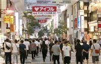 地震被災地 回復傾向に 路線価 熊本市中心部は高騰