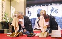 【動画】祇園祭で最後尾進む船鉾、古式にのっとり「神面改め」 17日に前祭の巡行