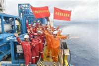 中国が海洋資源調査の拠点建設へ メタンハイドレートの探査・試掘