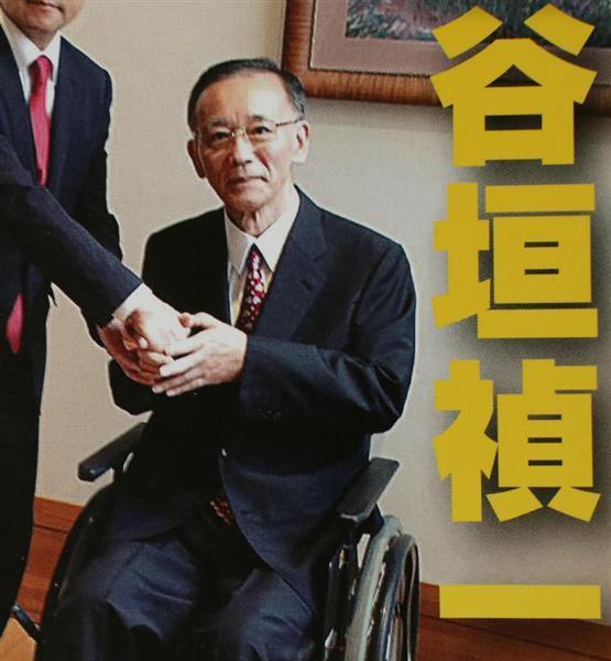 2017年に衆院選京都5区の選挙ポスターに登場した、スーツ姿で車椅子に乗った谷垣禎一氏