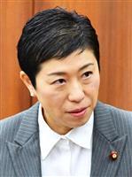 【文科省局長逮捕】辻元清美氏ら野党幹部、加計学園問題引き合いに批判「トップがそうした空…