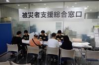 【大阪北部地震】高槻市役所に支援総合窓口 罹災証明、ブルーシート配布、災害ごみ収集など…