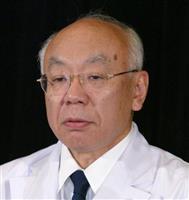 東京医科大の臼井正彦理事長