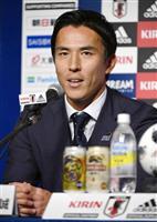 【サッカー日本代表】帰国会見速報(1)長谷部誠主将「多くの応援、選手冥利に尽きる」