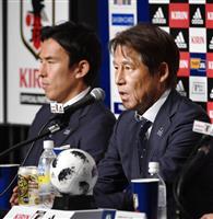【サッカー日本代表】帰国会見速報(2)西野監督、選手へメッセージ「敗戦後の背中に感じた…