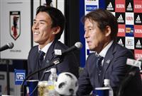 【サッカー日本代表】西野監督らが帰国会見「8年周期ではダメ。次は間違いなく16強突破」