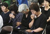 九州北部豪雨1年、住民ら犠牲者を追悼 なお1100人避難