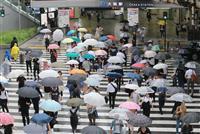 大阪北部地震の被災地に2万8千人避難勧告 大雨で土砂災害危険