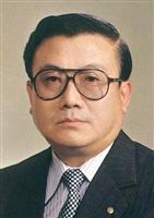 松坂屋最後の創業家社長、伊藤次郎左衛門祐洋氏が死去