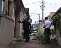 【オウム死刑執行】仙台市内の「ひかりの輪」施設、公安調査官の呼びかけに応答なし