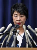 【オウム死刑執行】上川陽子法相、執行命令書署名は7月3日