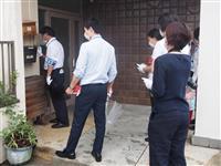 【オウム死刑執行】アレフ主要施設に公安調査庁が立ち入り 埼玉・八潮