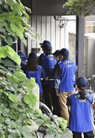 【オウム死刑執行】公安調査庁が札幌アレフ立ち入り 近隣住民は「不安」