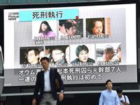 【オウム死刑執行】坂本弁護士一家が住んでいたアパートの住民「良かったと思う」