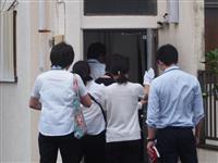 【オウム死刑執行】埼玉・越谷のアレフ施設にも立ち入り 「撮影されたくない」