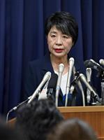 【オウム死刑執行】立正大の西田公昭教授「犯罪抑止の面からも悔やまれる」