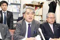 慰安婦記事訴訟、判決は11月9日 植村隆氏「私は捏造記者ではありません」