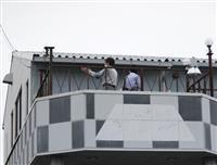 【オウム死刑執行】公安調査庁が水戸市の施設を立ち入り検査 呼びかけに応答せず 「検査拒…