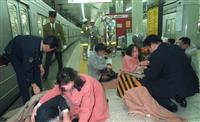 【オウム死刑執行】地下鉄サリン事件契機にテロ対策強化 警視庁