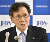【オウム死刑執行】「重大な人権侵害」と日弁連会長